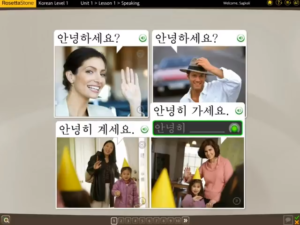 Rosetta Stone Korean review  - Reviews of TOP Korean Courses